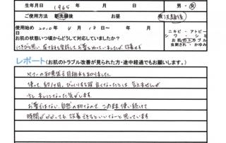 月桃水006.png