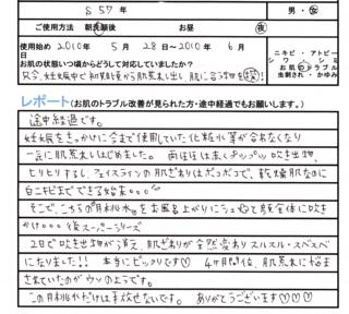 月桃水008.png