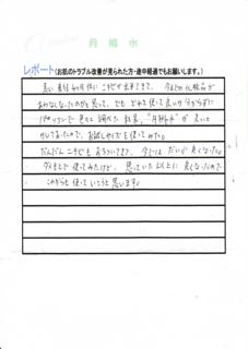 月桃水010.png